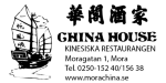 Extrapersonal sökes till Restaurang China House