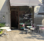 Personal Cafe / Vinbar
